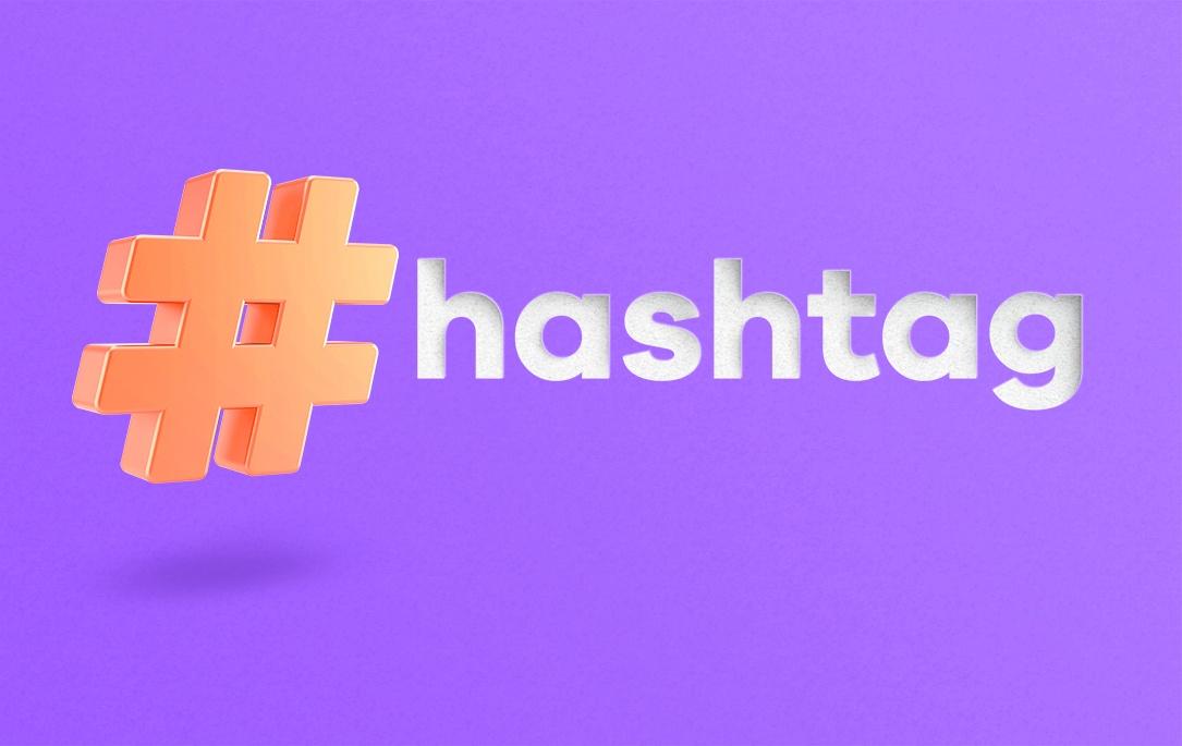 Solucionweb-estrategia-digital-inbound-redes-sociales-blog-hashtag